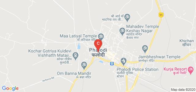 AASHIRWAD COLLEGE, Bithari, Phalodi, Jodhpur, Rajasthan, India