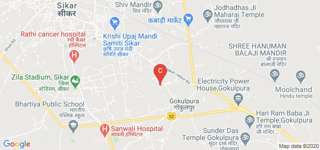 Shekhawati College,Sikar, Sikar, Rajasthan, India