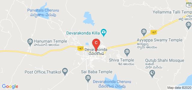 MKR Government Degree College, Devarakonda., Church Compound Rd, Devarakonda, Telangana, India
