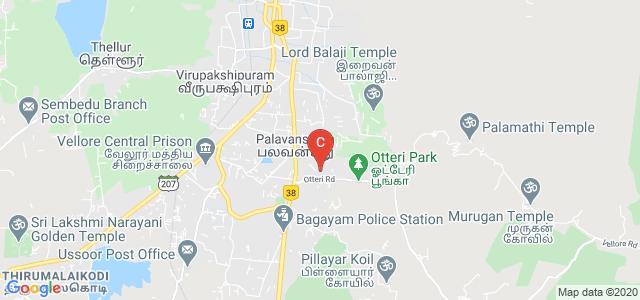 Muthurangam Government Arts College, Otteri Road, Bagayam, Vellore, Tamil Nadu, India
