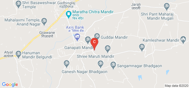 Dr. A. D. Shinde Institute Of Technology, Gadhinglaj, Kolhapur, Maharashtra, India