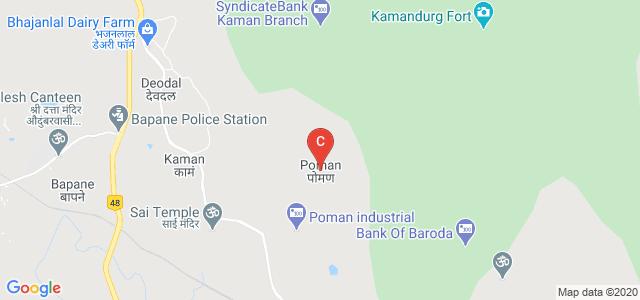 Poman, Maharashtra, India