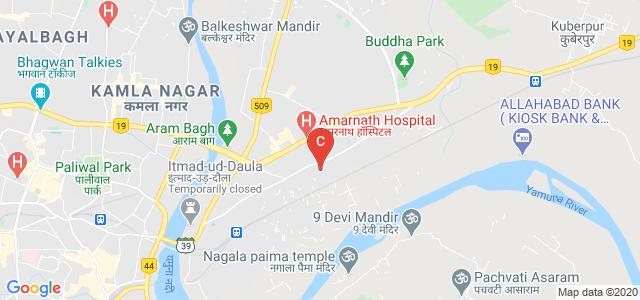 Government Leather Institute, Industrial Estate, Agra, Uttar Pradesh, India