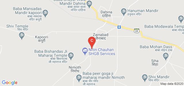 Shaheed Capt. D.K Khola Public School, Zainabad, Haryana, India