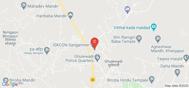 Amrutvahini College of Engineering, Sangamner, Maharashtra, India