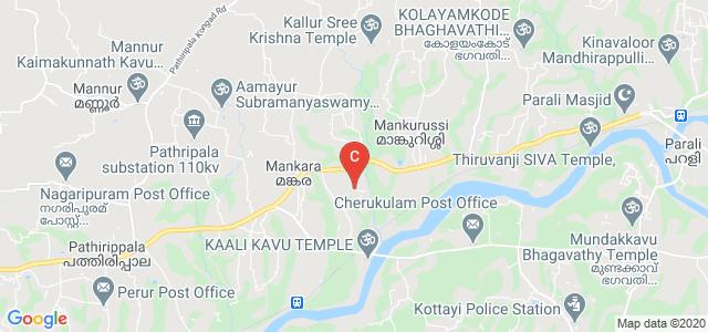Ammini College of Engineering, Kannampariyaram, Mankara, Palakkad, Kerala, India