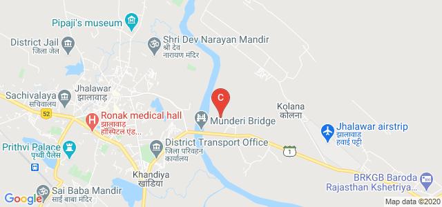 Munderi, Jhalawar, Rajasthan, India