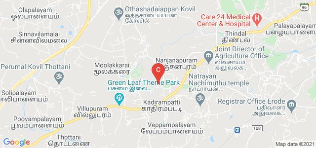 Kongu Arts and Science College (Autonomous), Nanjanapuram, Tamil Nadu, India