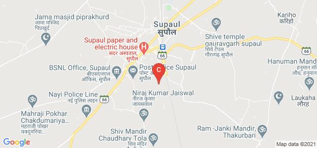 Supaul College Of Engineering (Sce), Supaul, Supaul, Bihar, India