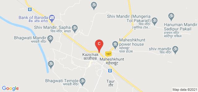 Barauni - Purnea Highway, Subhash Nagar, Dayalpur, Bihar 854303, India
