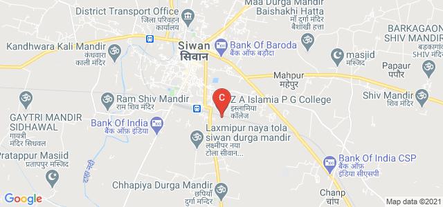 Z A Islamia P G College, Ahmed Ghani Nagar, Chapiya, Siwan, Bihar, India