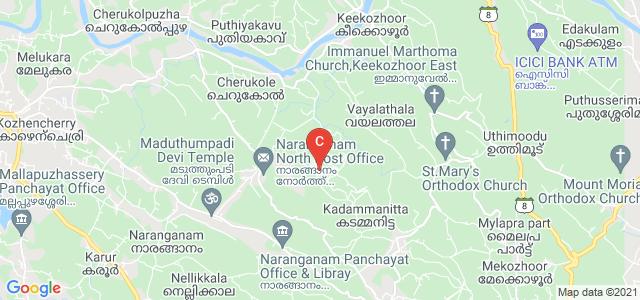 Mount Zion College of Engineering, Kadammanitta, Kerala, India