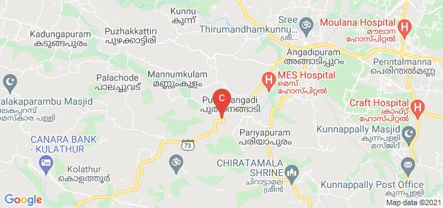 MES Arts and Science College, Perinthalmanna - Malappuram, Malappuram, Kerala, India