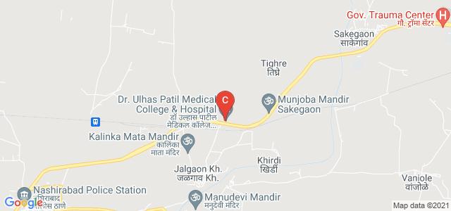 Dr. Ulhas Patil Medical College & Hospital, Bhusawal Rd, Jalgaon, Maharashtra, India