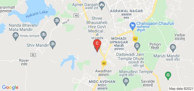 Shree Bhausaheb Hire Govt Medical College, Dhule, Samta Nagar, Dhule, Maharashtra, India