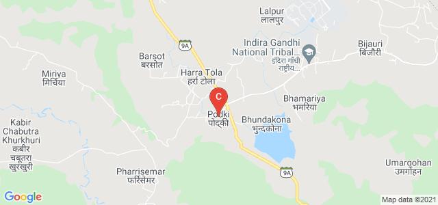 Indira Gandhi National Tribal University Amarkantak, Podki, Madhya Pradesh, India