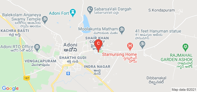 The Adoni Arts and Science College, State Bank of India Colony, Adoni, Andhra Pradesh, India
