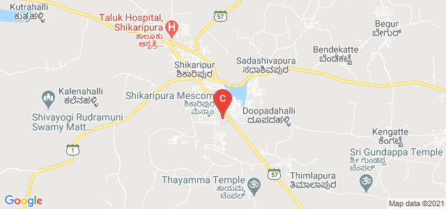 Government First Grade College, State Highway 57, Channakeshavanagar, Shikaripur, Karnataka, India
