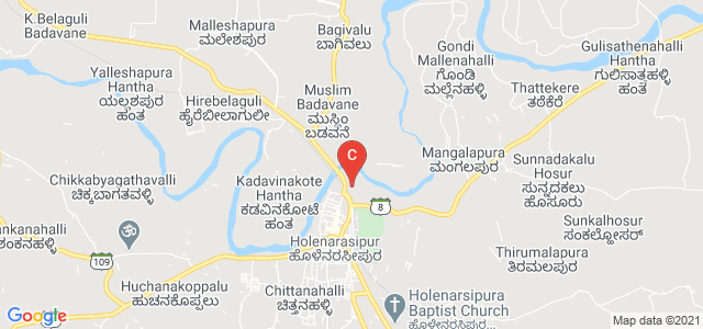 Government First Grade College, Holenarasipura, Karnataka, India