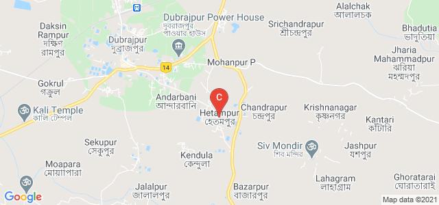 Krishna Chandra College, Birbhum, West Bengal, India