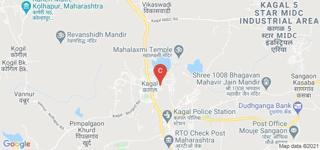 D.R.Mane Mahavidyalaya,Kagal, Shahu Nivas, Sangaon Kasaba, Maharashtra, India