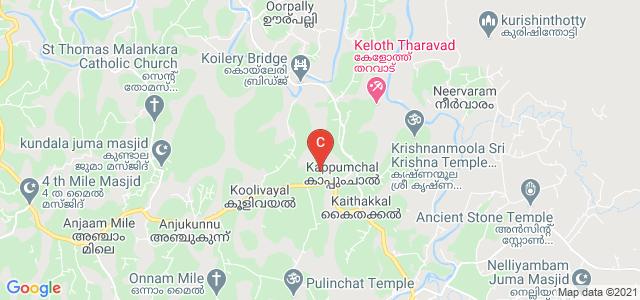Wmo imam gazali arts&science college, Kappumchal, Kerala, India