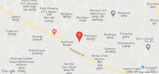 Shyam Kumari Mahavidyalaya, Allahabad, Uttar Pradesh, India