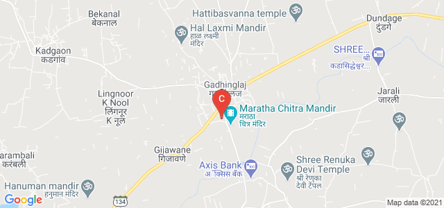 Dr. Ghali College ,Gadhinglaj, Gadhinglaj, Maharashtra, India