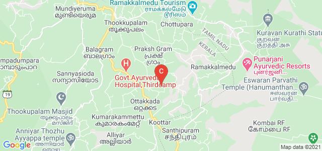 Jawaharlal Nehru Institute of Arts & Science (JNIAS ), Balagram, Kerala, India