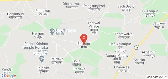 Rewari Degree College -Bhandor, Rewari, Haryana, India
