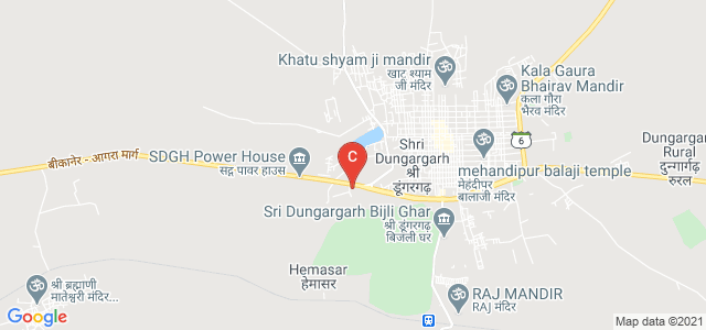 SESOMU Girls College, Shri Dungargarh, Rajasthan, India