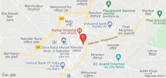 K.R.M.D.A.V. College, Kalar Nagar, Nakodar, Punjab, India