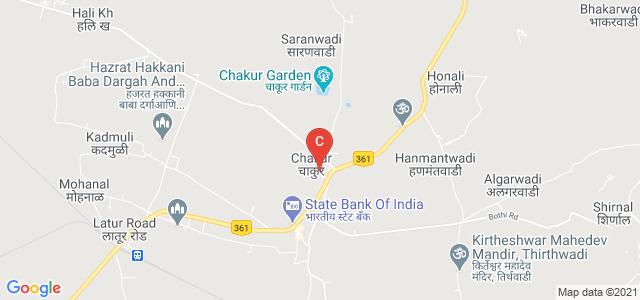 Bhai kishanrao deshmukh mahavidhyalya chakurr, Chakur, Maharashtra, India