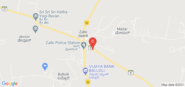 Government First Grade College, Vijayapura, Bijapur, Karnataka, India