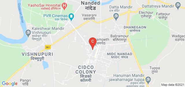 Indira Gandhi College,Cidco, CIDCO Colony, Nanded, Maharashtra, India