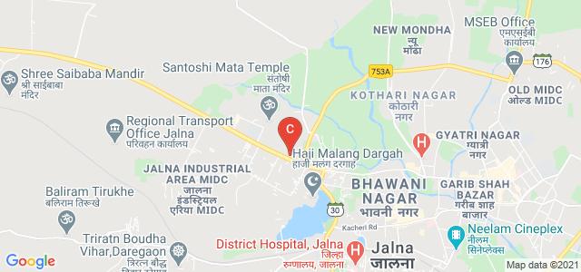 Badrinarayan Barwale Mahavidyalaya, Chandanzira, Jalna, Maharashtra, India