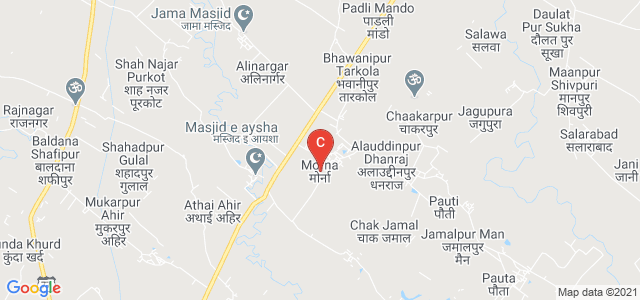 Devta Mahavidhyala, Noorpur, Uttar Pradesh, India