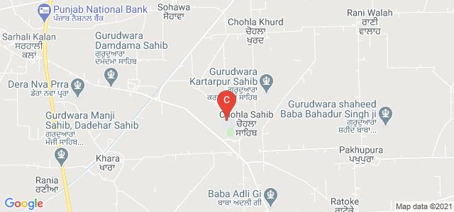 Guru Arjan Dev Khalsa College, Chohla Sahib, Tarn Taran, Punjab, India