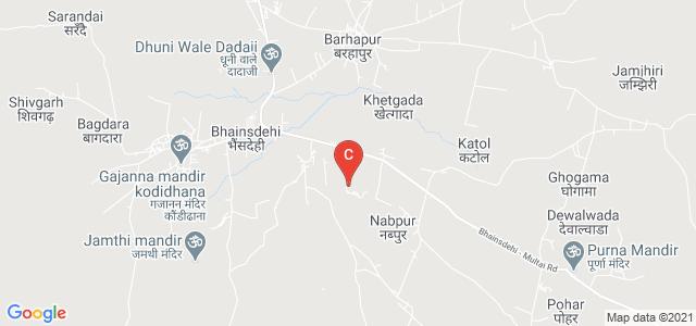 Government College Bhainsdehi, Bhainsdehi, Madhya Pradesh, India