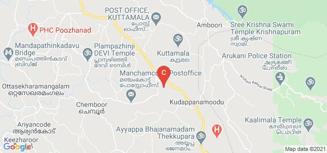 Emmanuel College, Thiruvananthapuram, Kerala, India