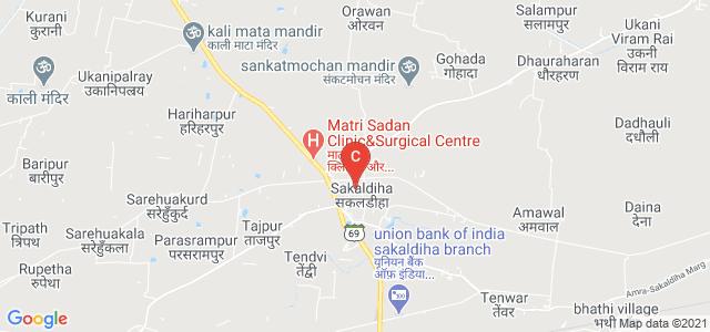Sakaldiha Post Graduate College, Sakaldiha, Chandauli, Uttar Pradesh, India