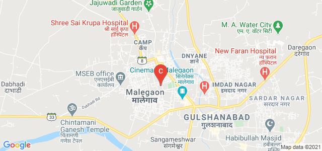 Smt. Pushpatai Hiray Arts, Science and Commerce Mahila Mahavidyalaya, AgricultureCollage Farm Area, Malegaon, Maharashtra, India