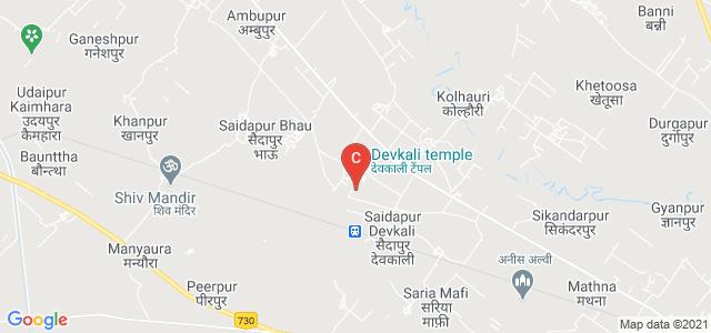 Adarsh Janta Mahavidyalaya, Lakhimpur, Lakhimpur Kheri, Uttar Pradesh, India