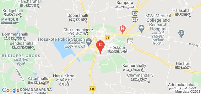 Government First Grade College, M V Extenstion, Hoskote, Karnataka, India