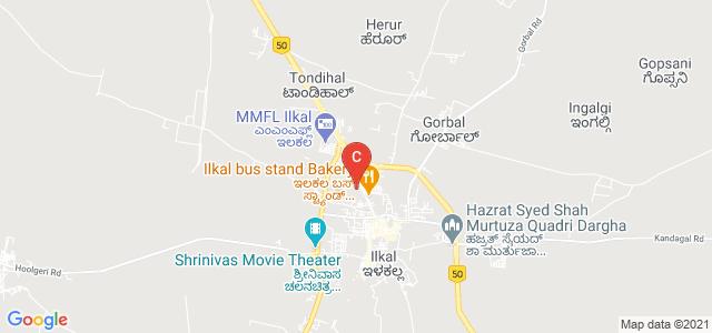 S.V.M Arts, Science & Commerce College Ilkal, Ilkal, Karnataka, India
