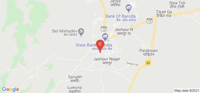 Govt.V.B.S. Deo Girls College, Jashpur Nagar, Chhattisgarh, India