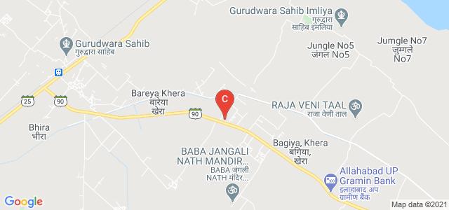 Manmeet nagar mahavidyalaya, Lakhimpur, Lakhimpur Kheri, Uttar Pradesh, India
