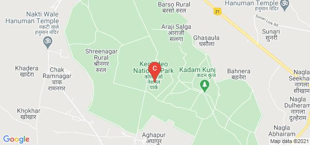 Poddar College, Bharatpur, Rajasthan, India