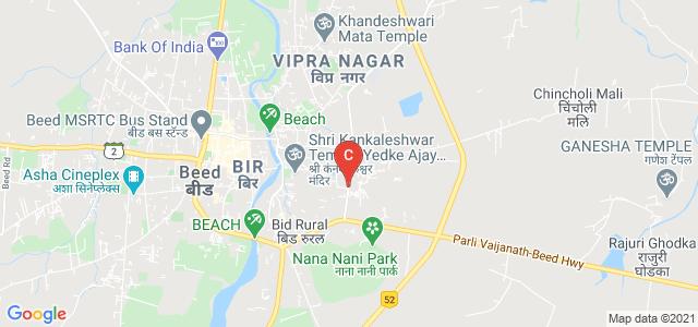 Beed PImpalner Road, Shree Swami Samarth, Beed, Maharashtra 431122, India