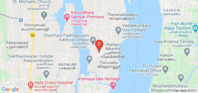 NSS COLLEGE CHERTHALA, Kerala, India